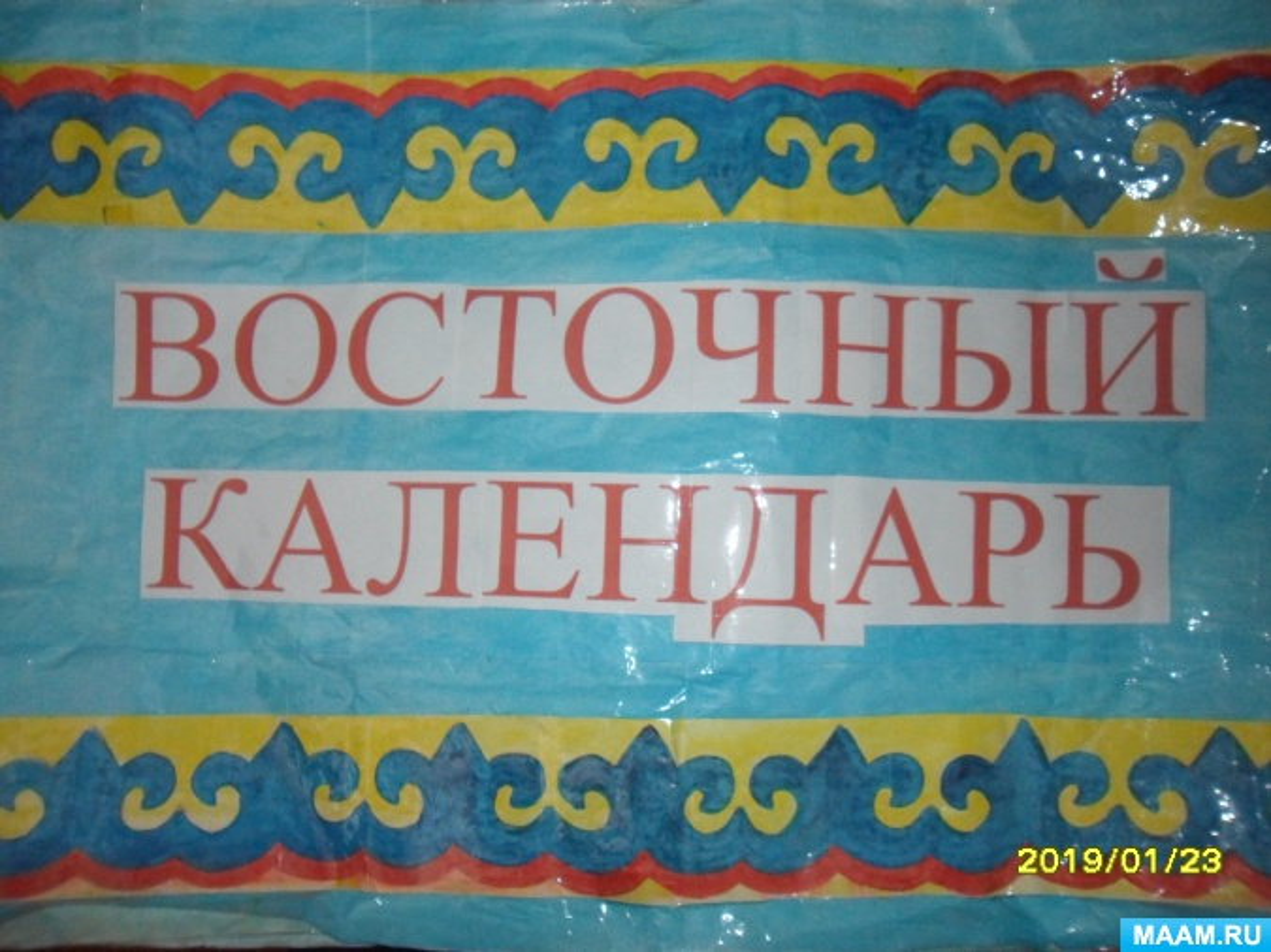 детские стихи на бурятском языке про сагаалган