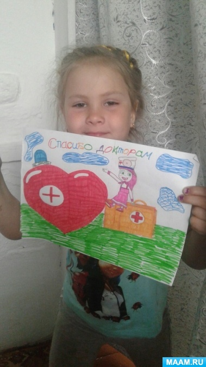 Фотоотчет о конкурсе рисунков «Спасибо, доктор»