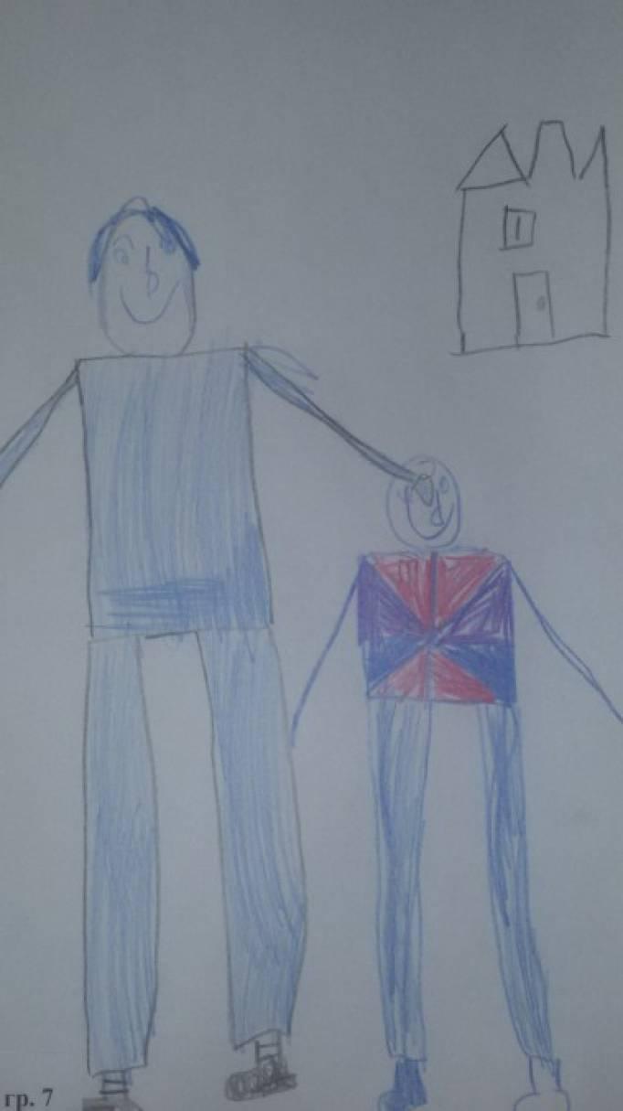 Выставка рисунков «Мой папа — самый лучший». Воспитателям ... Мой Папа Самый Лучший Рисунки