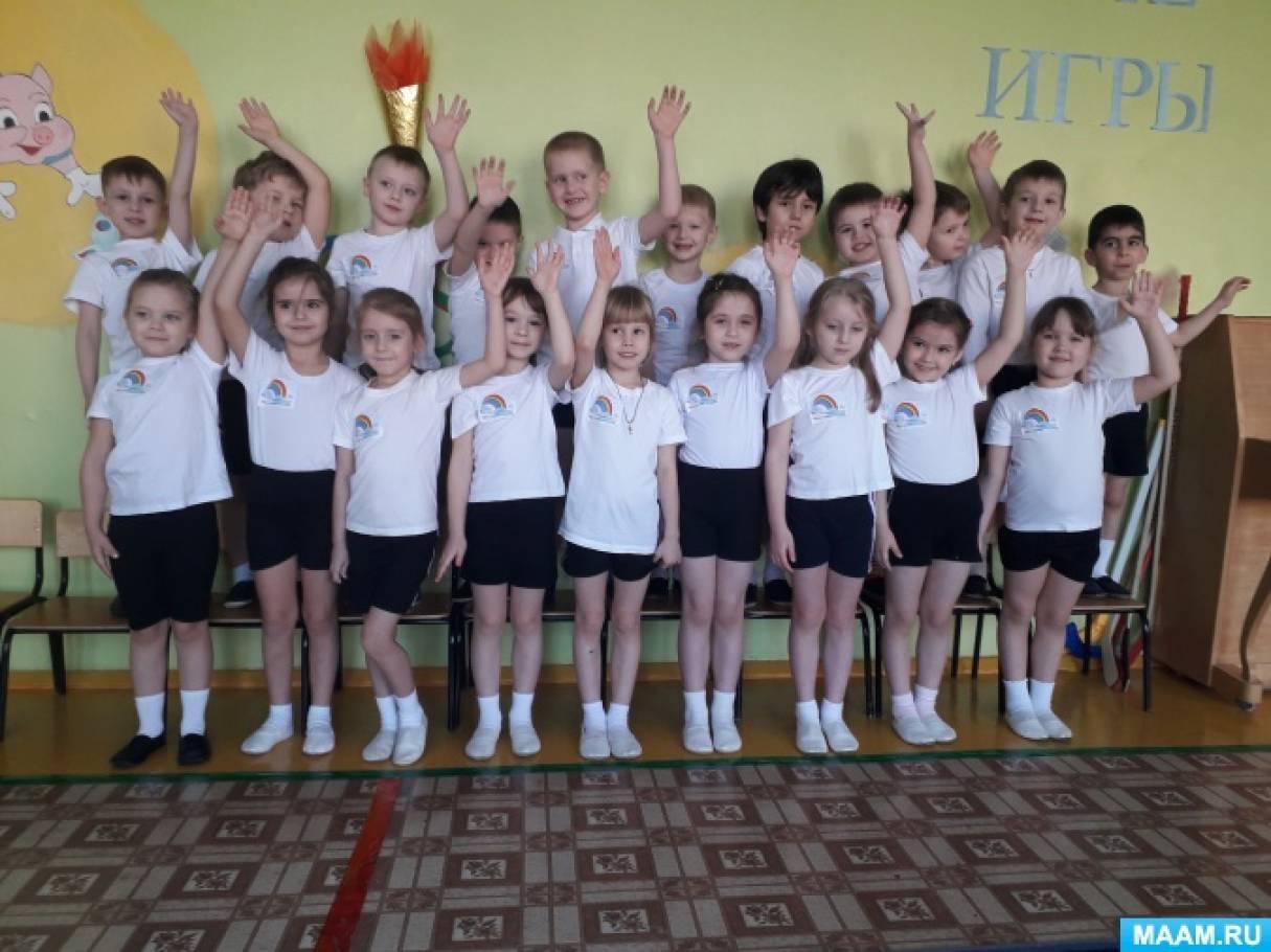 Сценарий закрытия зимних олимпийских игр в детском саду