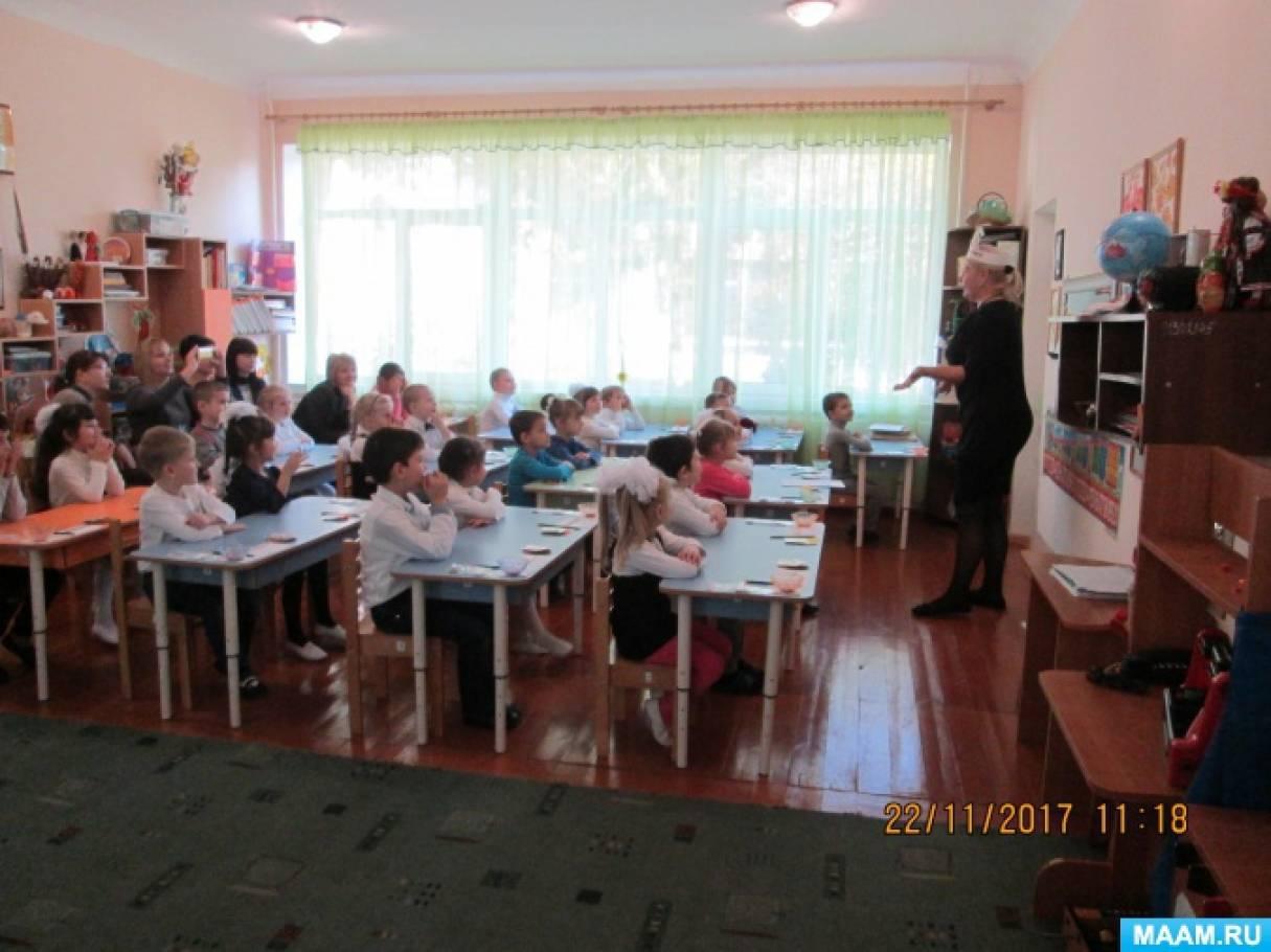 Конспект открытого интегрированного занятия по математике и грамоте «У нас гости» в подготовительной к школе группе