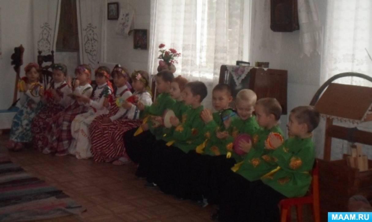 Музейная педагогика в детском саду. Использование пространства музея «Русская изба» в образовательной практике