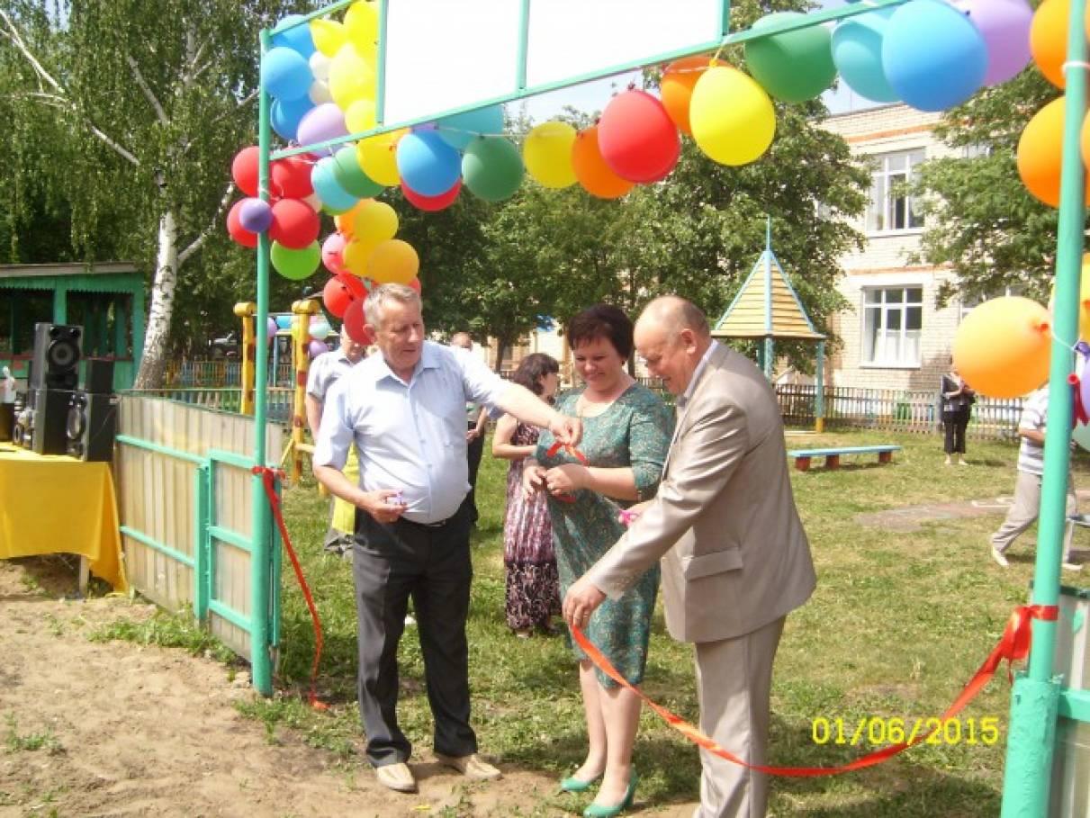 Открытие детской площадки в селе сценарий праздника