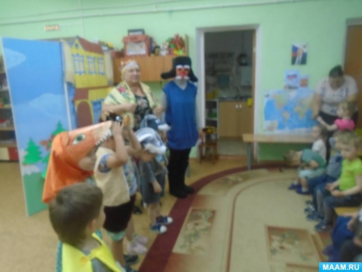Фотоотчет о театрализованной деятельности группы «Сказка «Колобок»