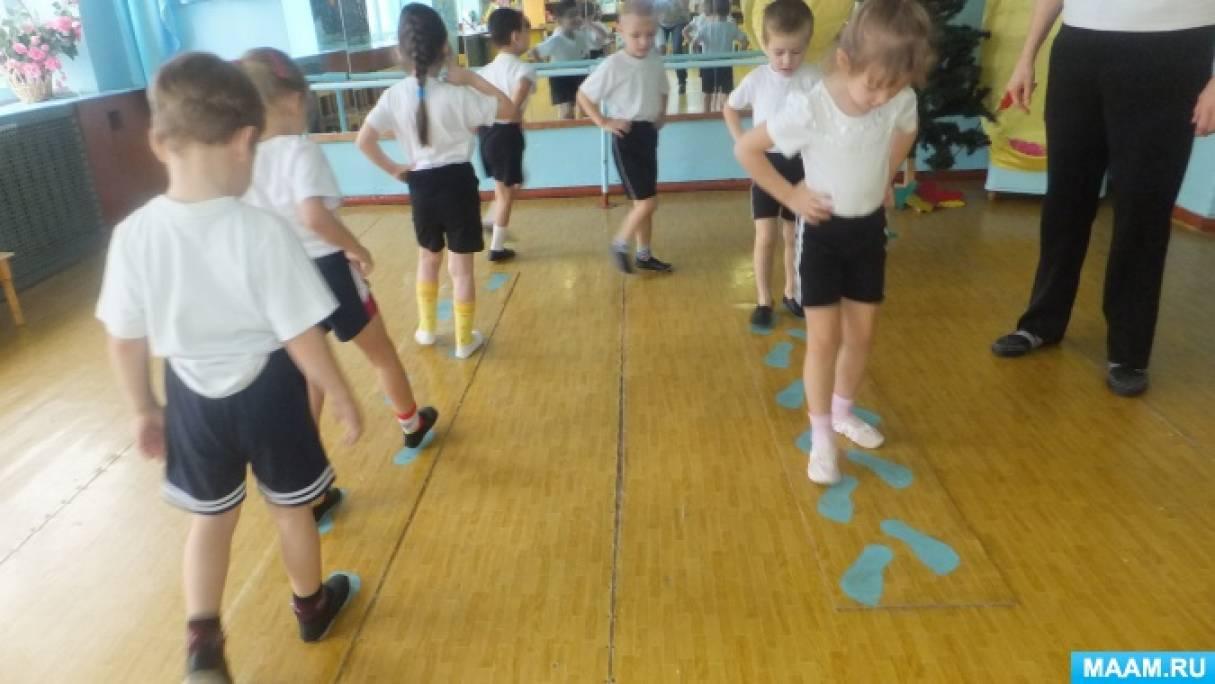 знакомство старших дошкольников с геометрическими фигурами