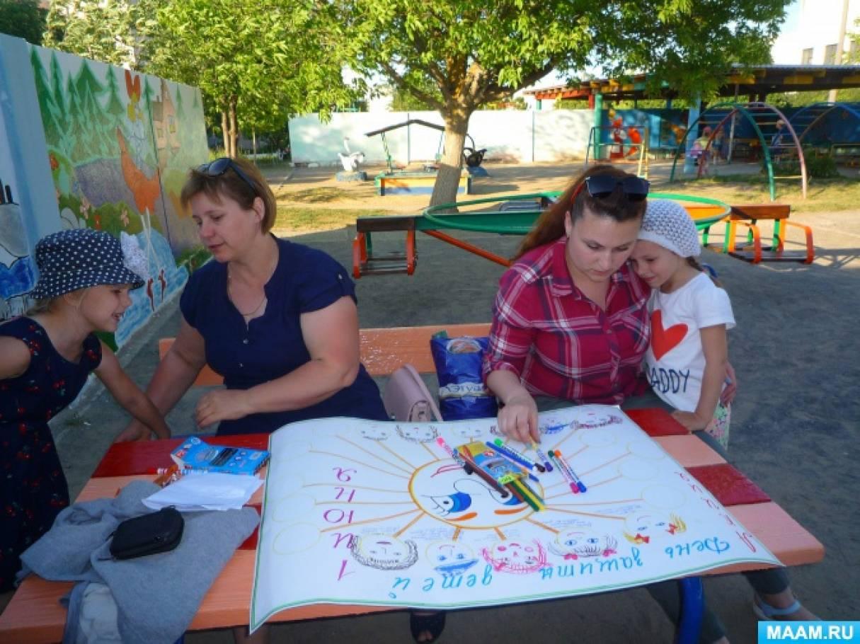 Фотоотчет «Акция «1 июня— Международный день защиты детей»