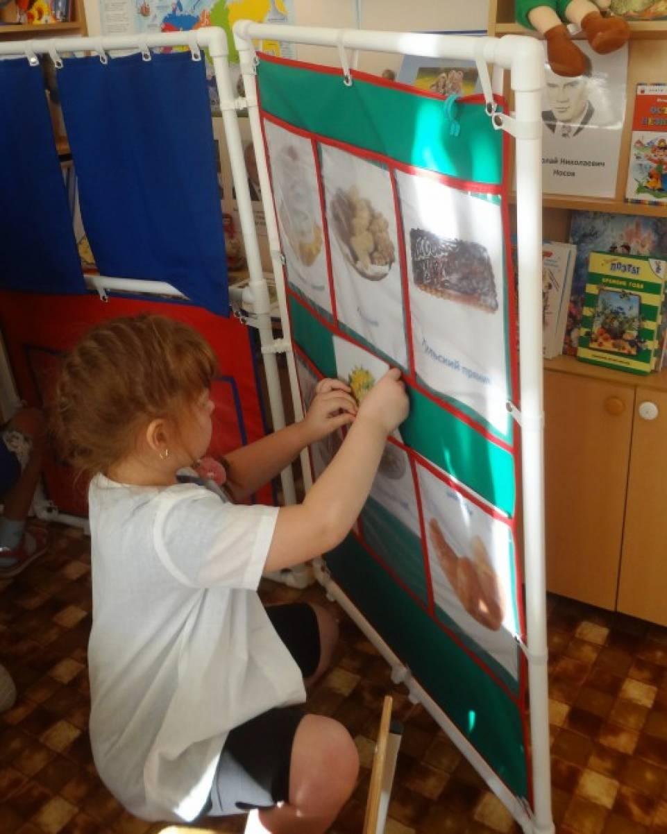 Поликлиника мсч увд омской области