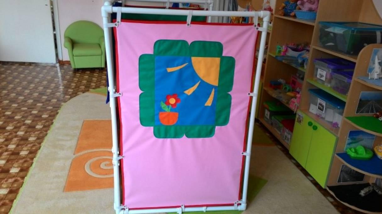 Как сделать детскую ширму для детского сада 528