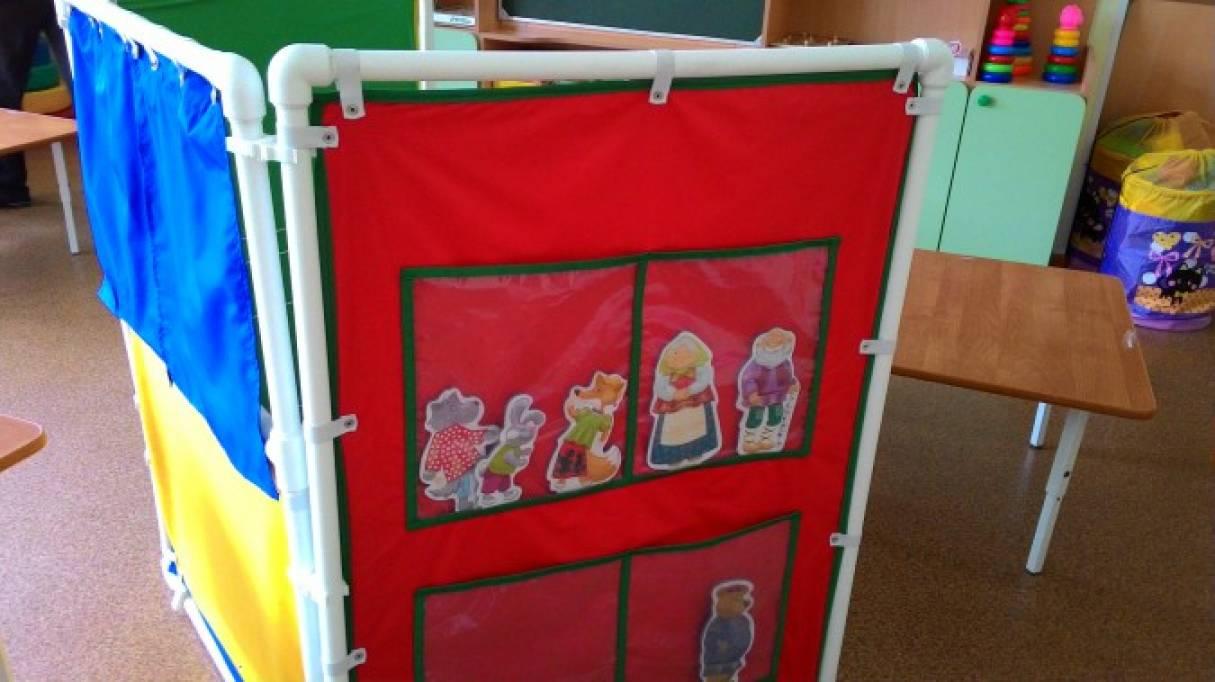 Ширма для детского сада из труб пвх своими руками