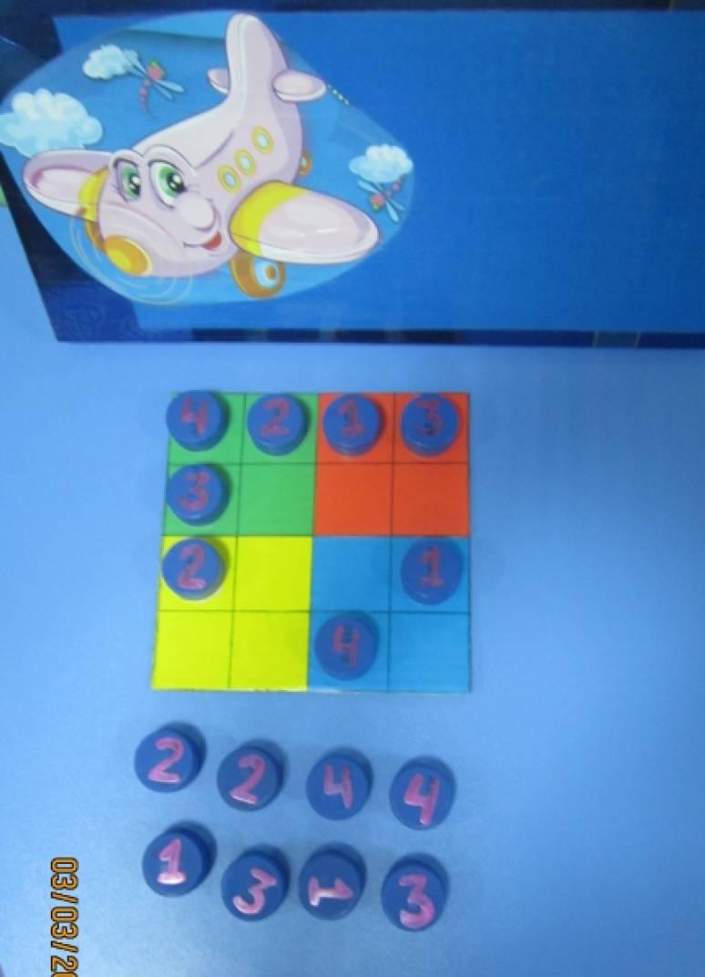 Дидактическая игра «Волшебный квадрат»