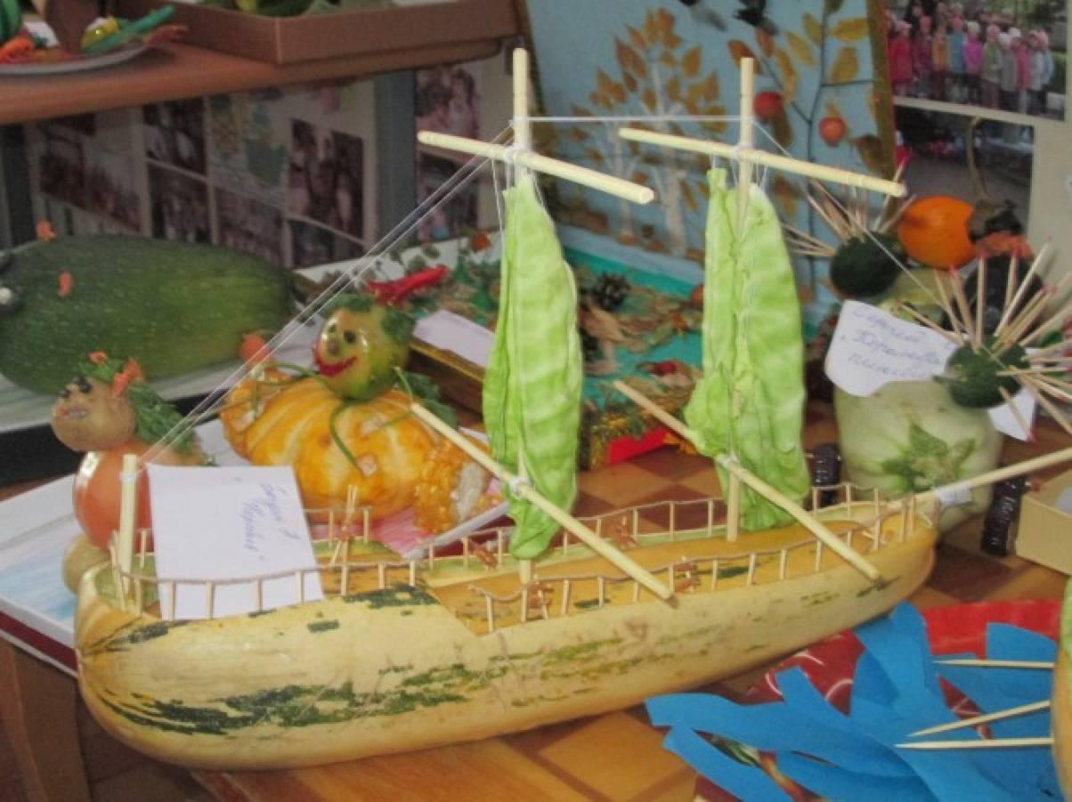 Поделки из овощей транспорт