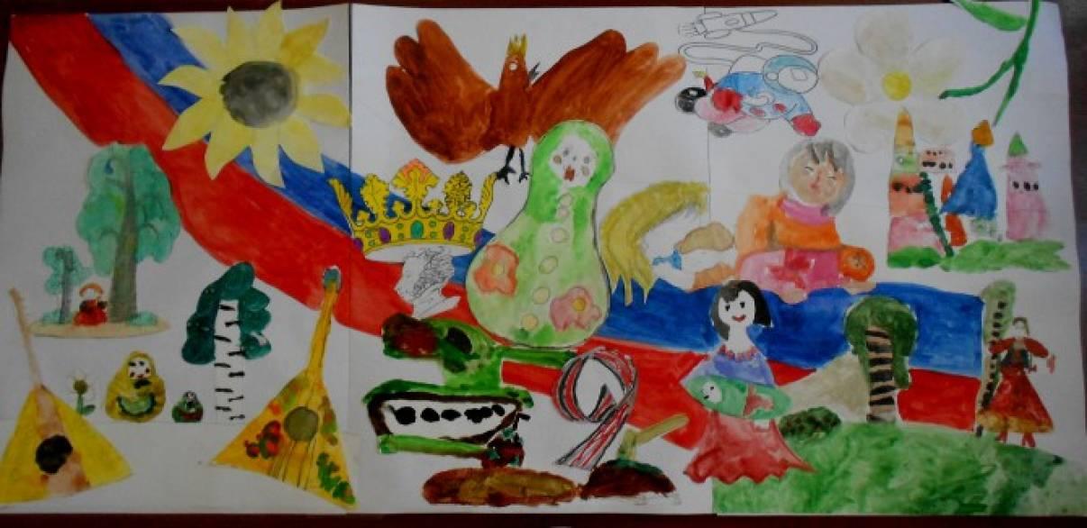 Моя родина россия картинки для детей школьного 5