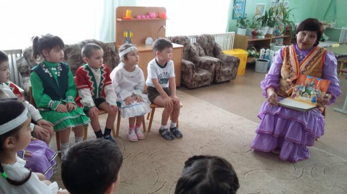 Международный день детской книги-фотоотчет