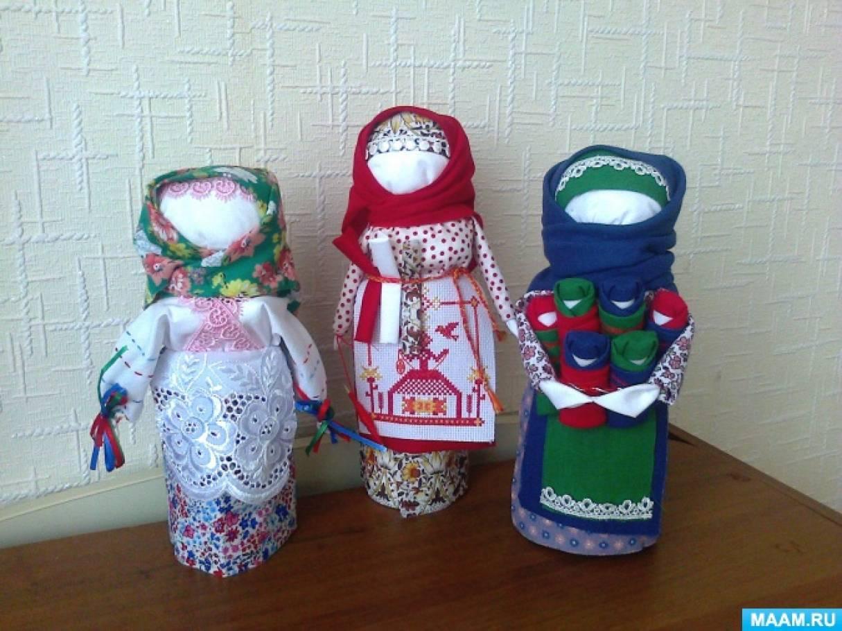 Мастер-класс по изготовлению тряпичной куклы «Желанница»