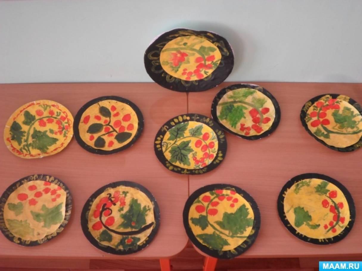 Фотоотчет «Тарелка с хохломскими узорами»