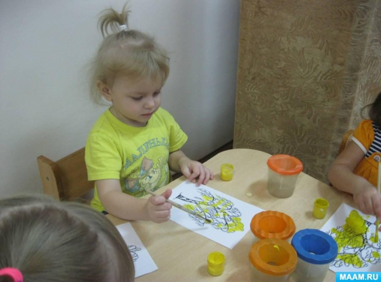 Проект «Золотая осень» для детей 2–3 лет
