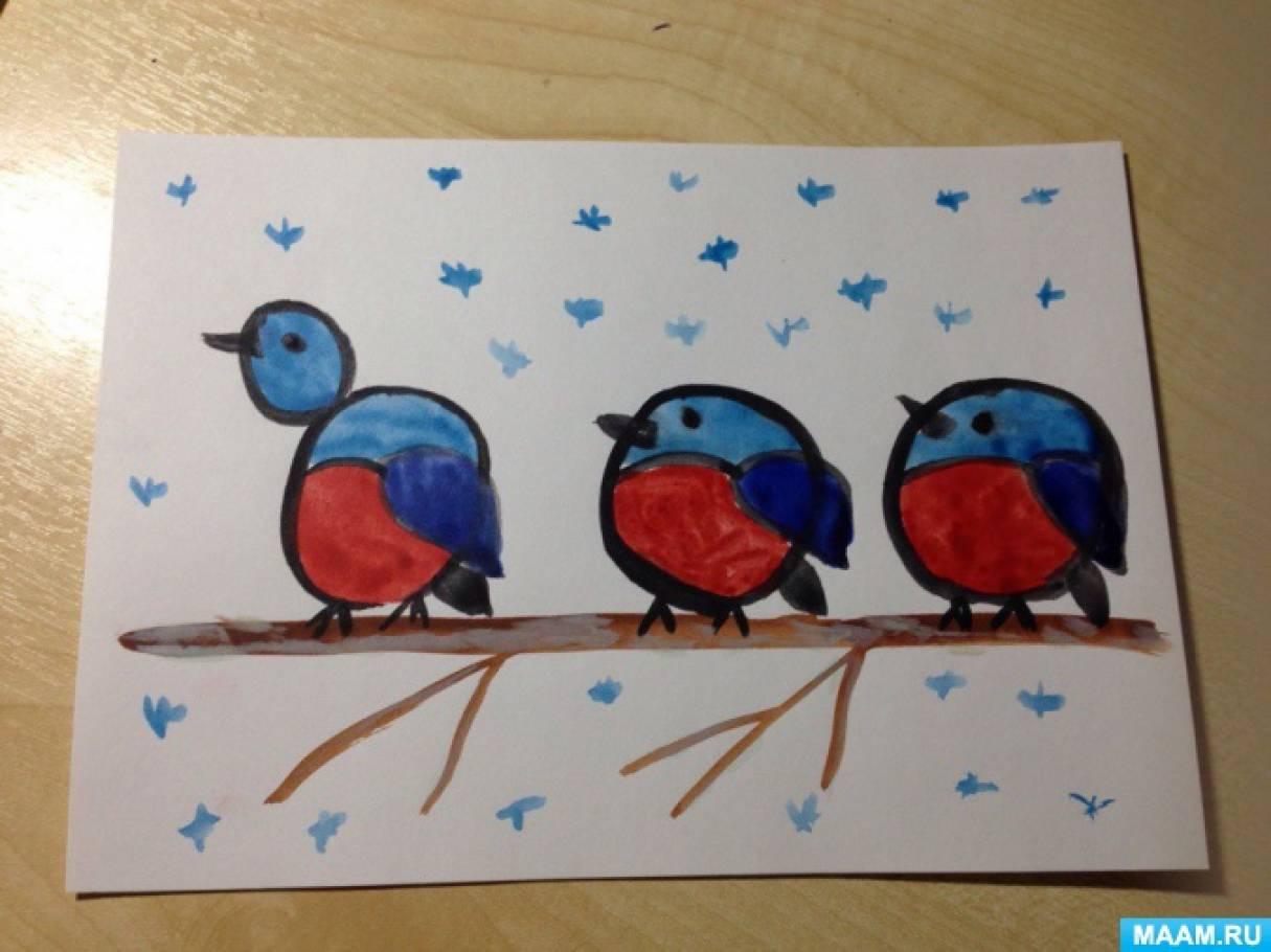 Рисование «Как розовые яблоки на ветках снегири»