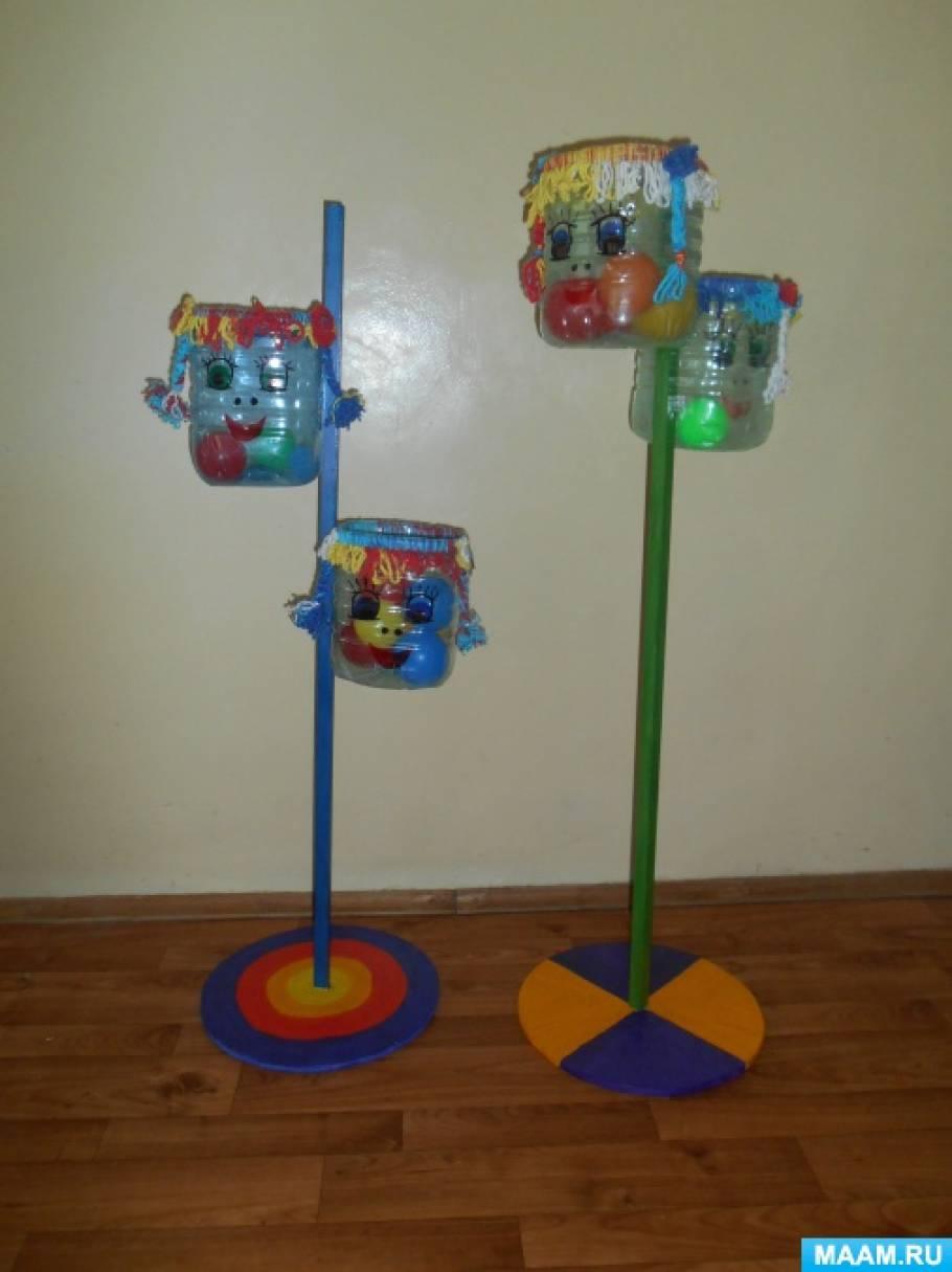 Спортивный инвентарь своими руками в детском саду