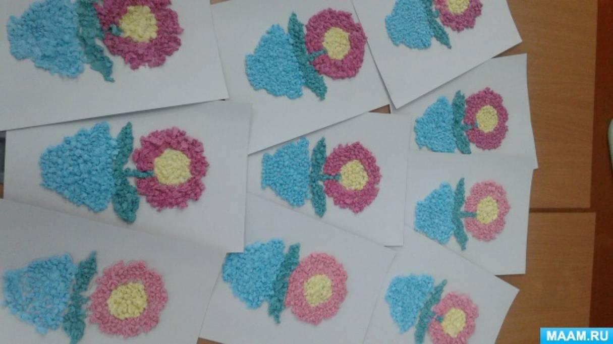Аппликация из цветной бумаги для детей старшего дошкольного возраста «Цветок для мамы»