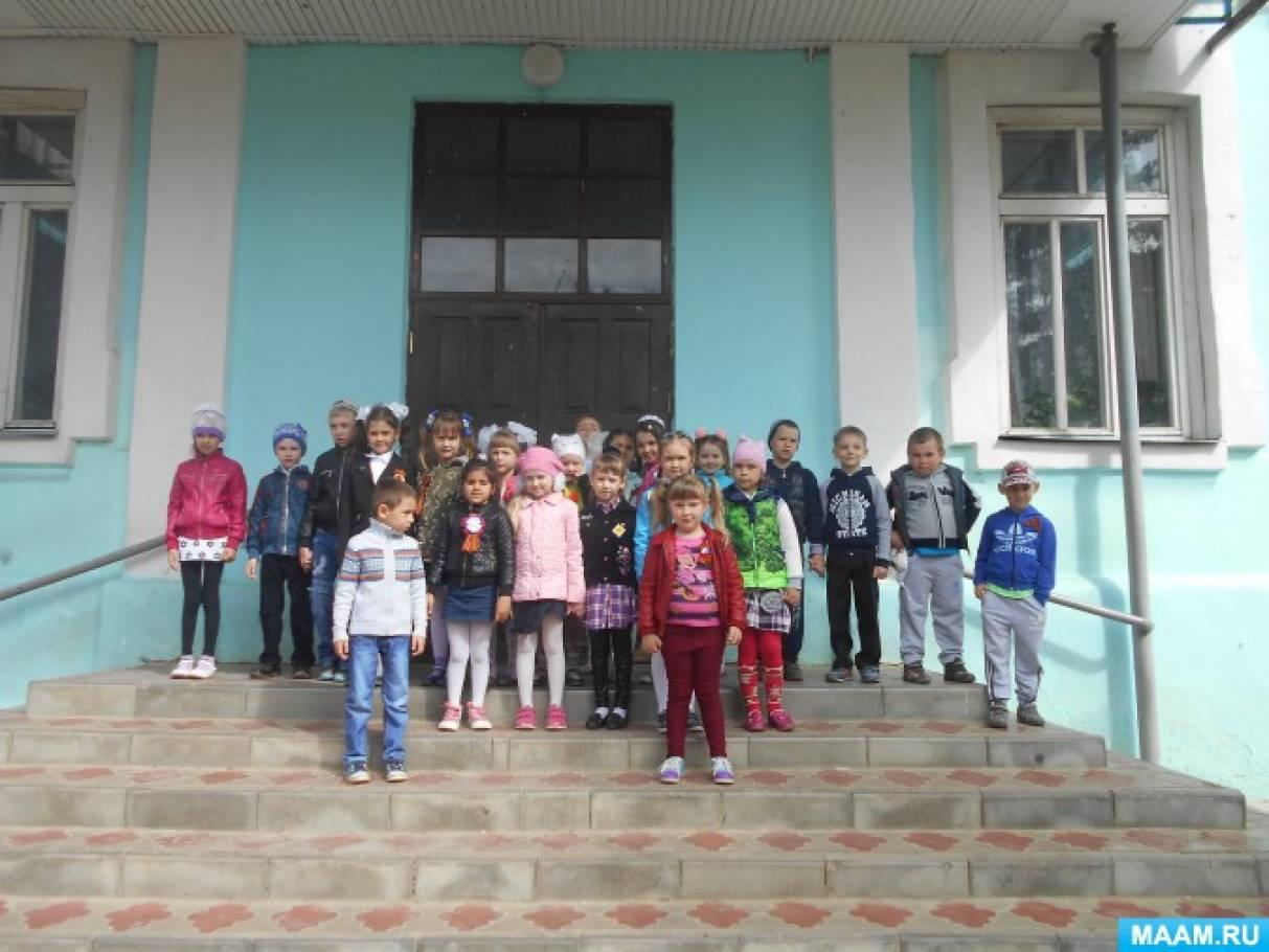 Фотоотчёт «Экскурсия в школу воспитанников подготовительной группы»