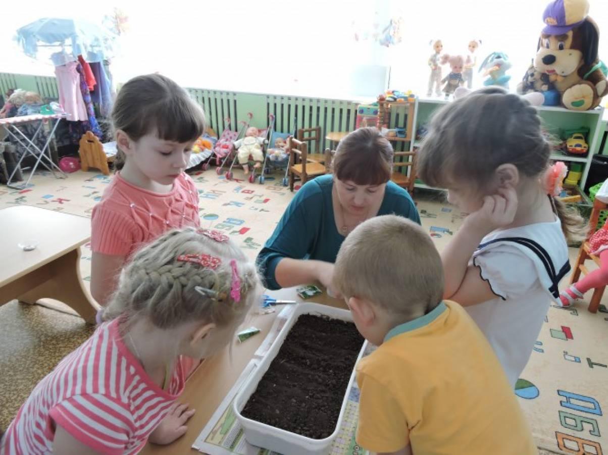 конкурс на знакомство гостей с детьми
