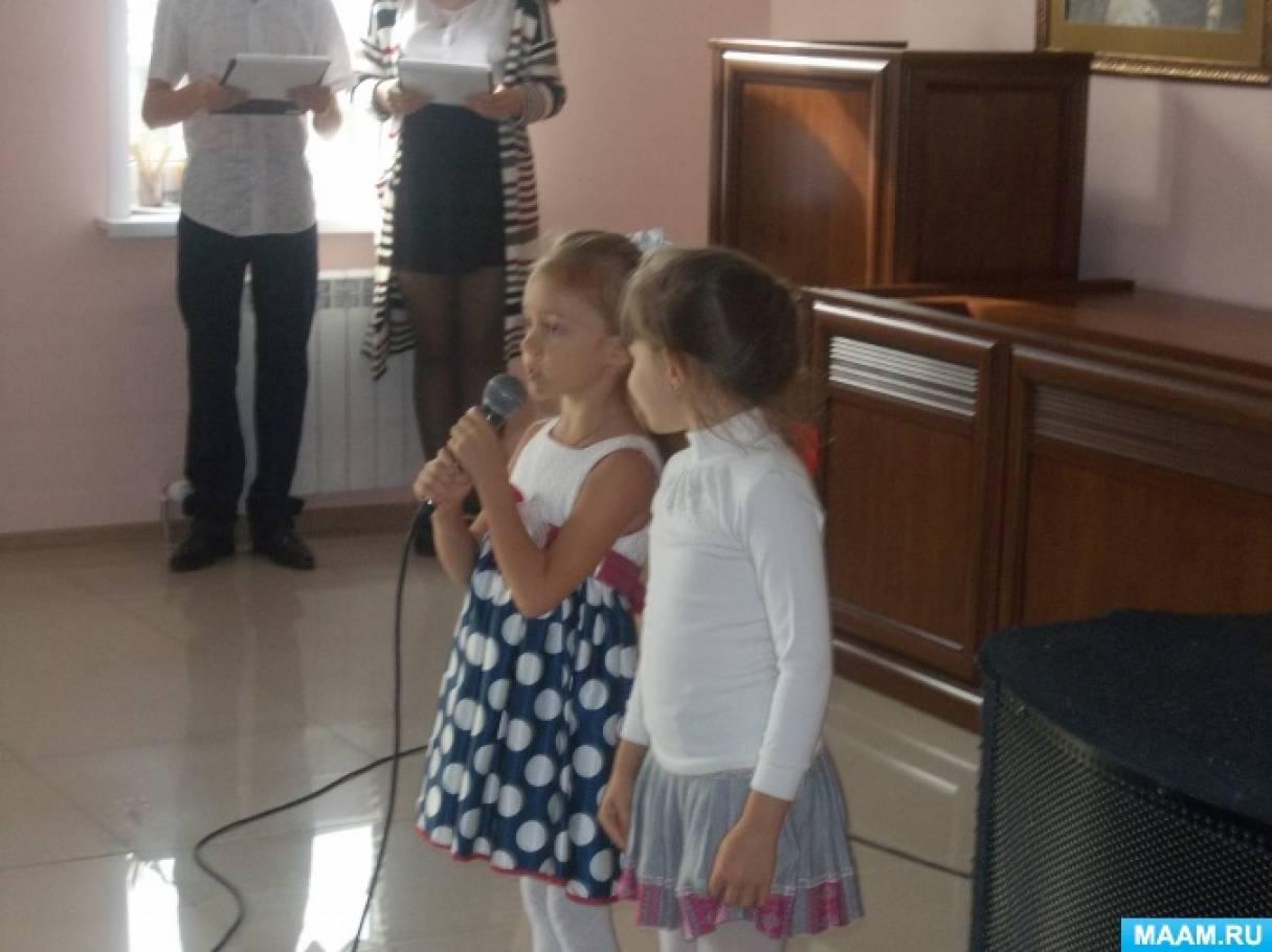 Выступление воспитанниц детского сада на празднике в честь пожилых людей