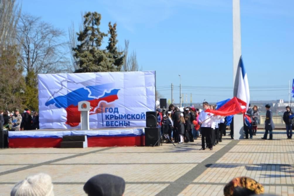 Сценарий праздника «Крымская Весна» Видео