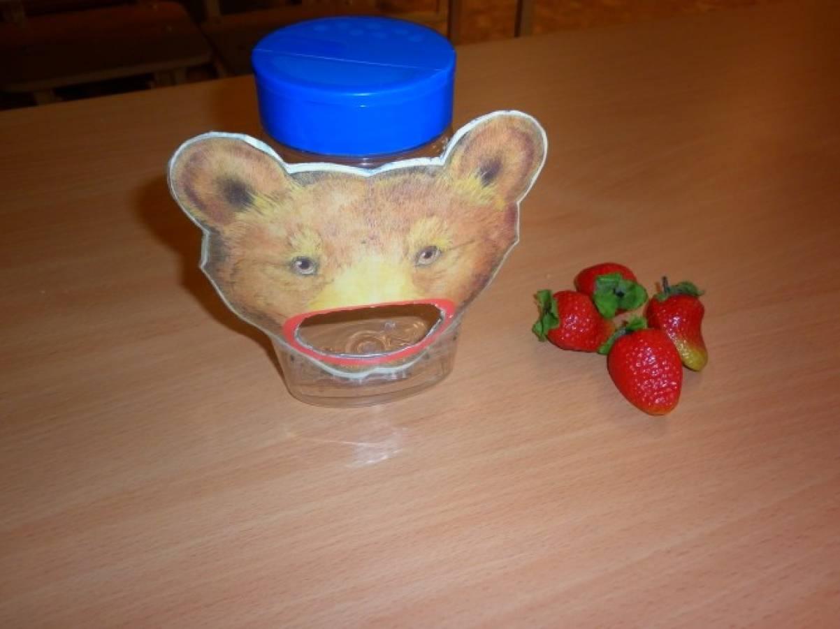 Игра ягода фото