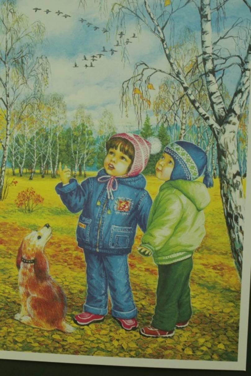 Картинки ветер срывает листья осенью