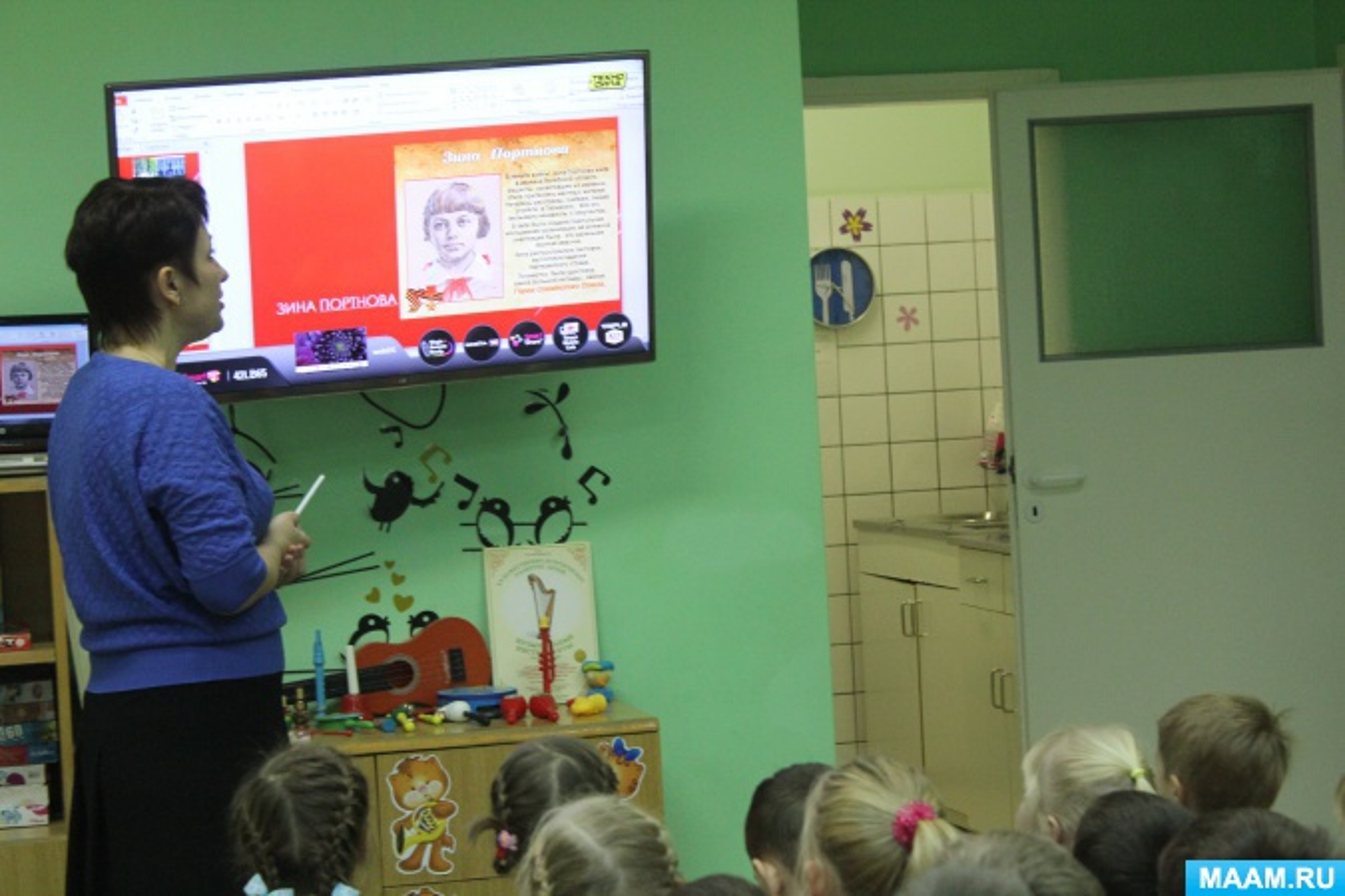 беседа знакомство в детском саду