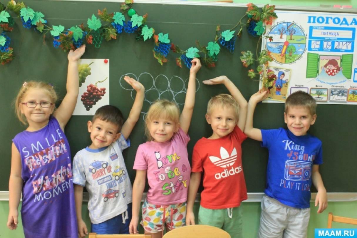 Фотоотчет. Творческие работы детей «Соберем мы урожай!»