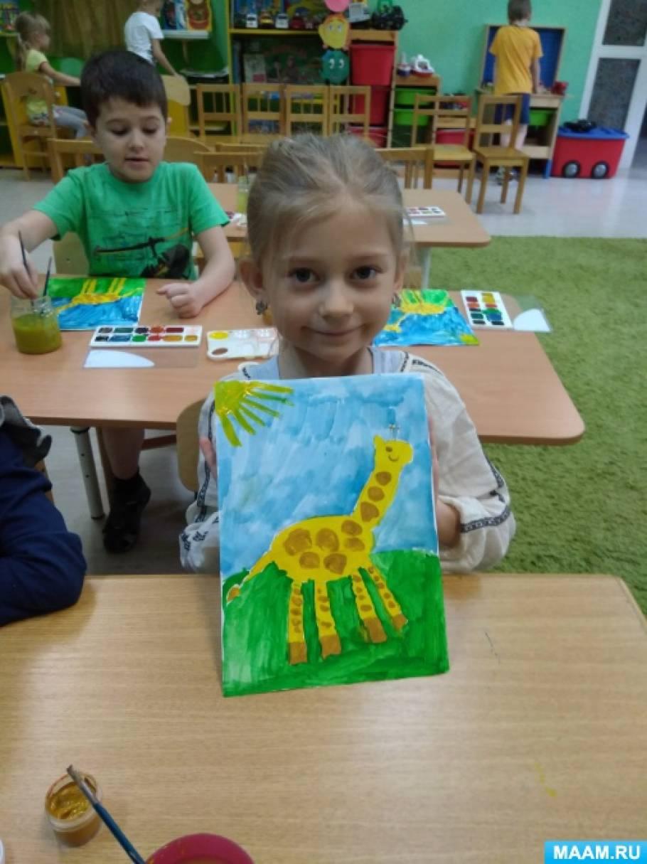Мастер-класс поэтапного рисования для детей старшего дошкольного возраста «Жираф»