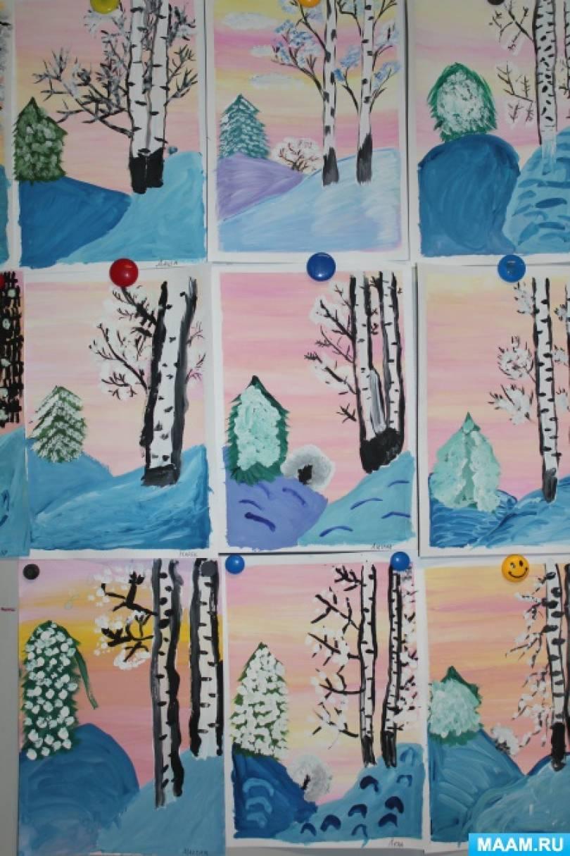 картинки зима в подгот группе длительный
