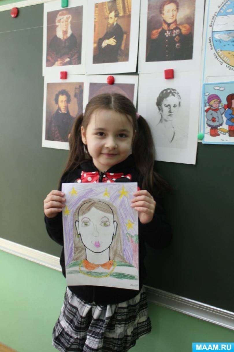 Конспект НОД по рисованию «Портрет мамы» в подготовительной к школе группе
