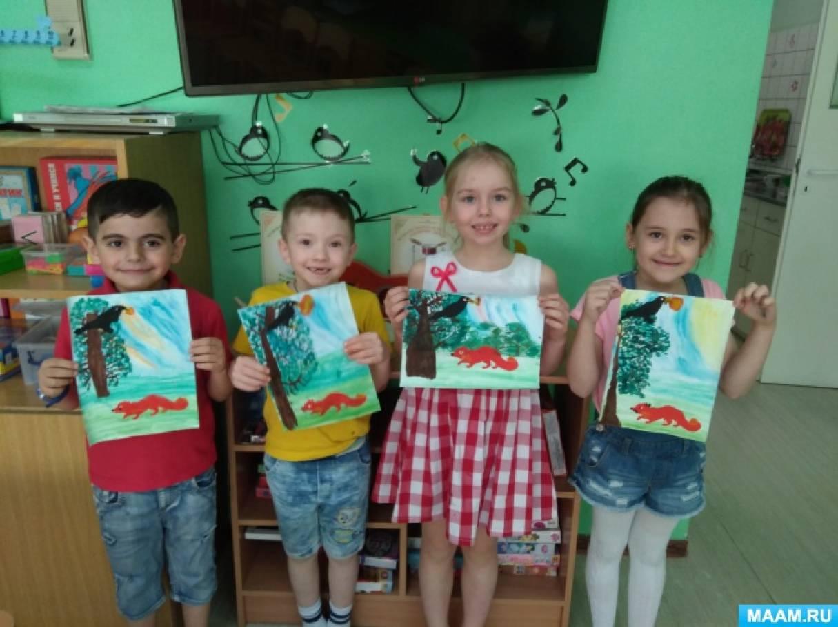 Конспект интегрированного занятия по рисованию в подготовительной к школе группе «Ворона и лисица»