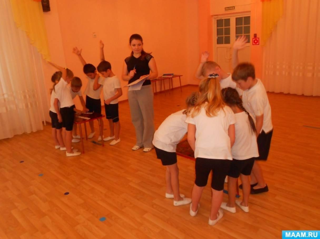 Конспект НОД по физической культуре в подготовительной группе «Наш помощник — это мяч, он нам спутник для удач»