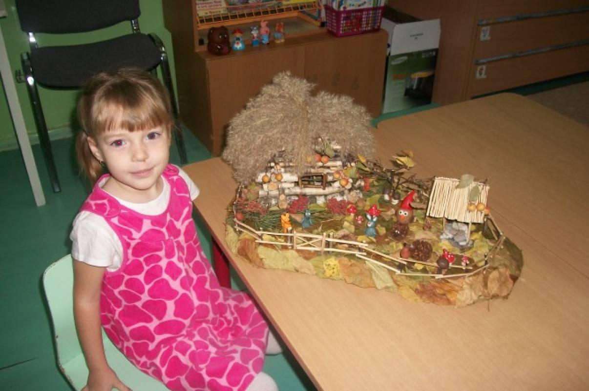 Творчество детей и их родителей «В гости к осени» (фотоотчёт)