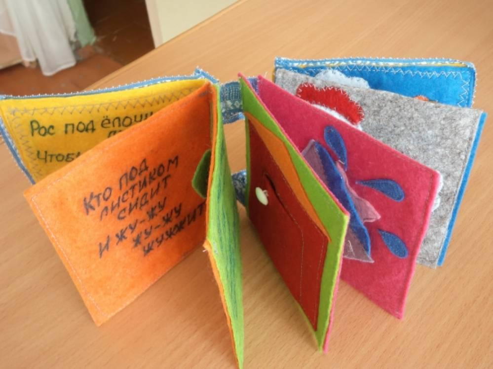 Фото как сделать книжку малышку