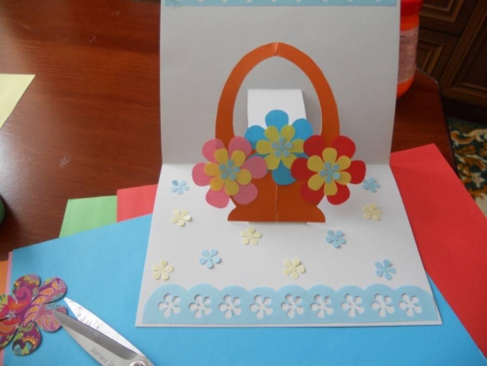 Объемная открытка своими руками для мамы