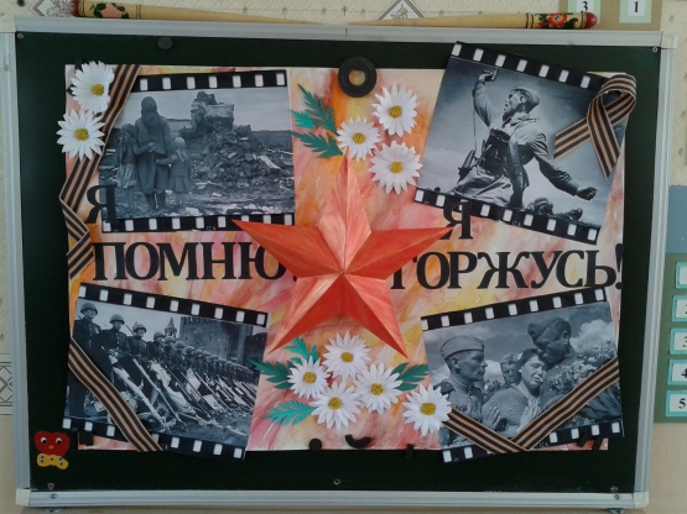Фото плакаты ко дню победы