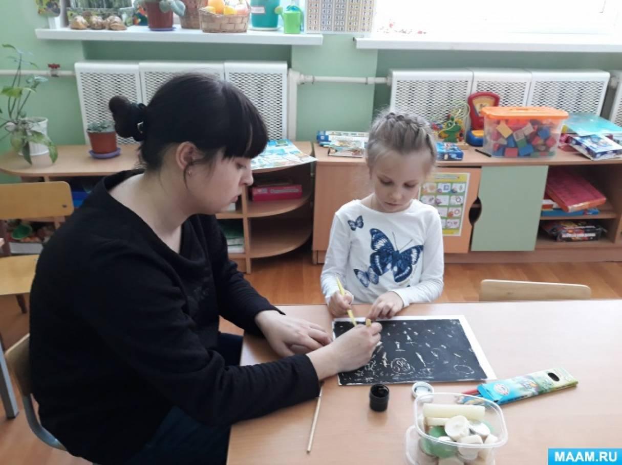 Развитие творческого воображения детей посредством нетрадиционных техник рисования