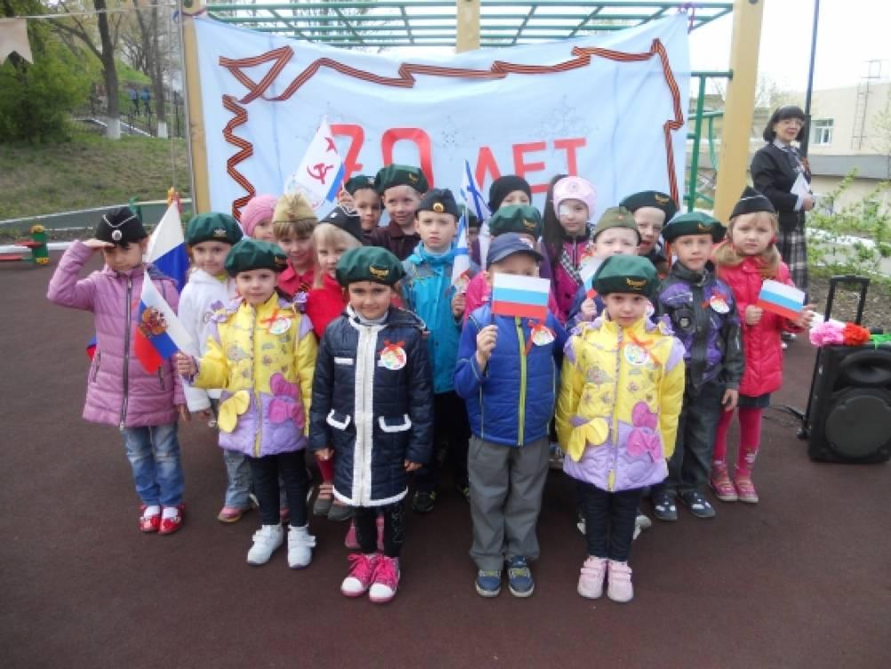 Фотоотчёт «Зарница — 2015» в детском саду «Кораблик»