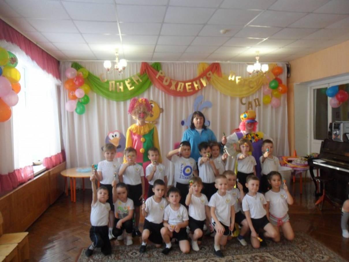 Сценария для дня рождения детского сада