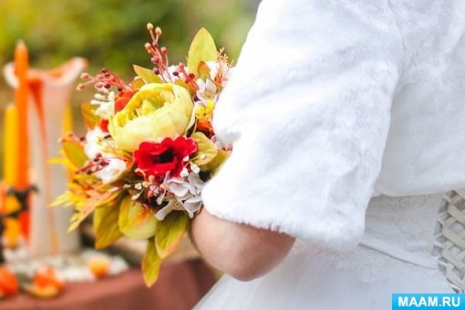 Моё увлечение-флористика. Букеты невесты. (Часть 3)