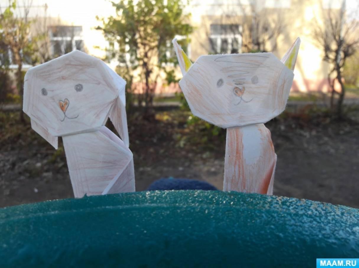 Игрушка для пальчикового театра в технике оригами «Котёнок»