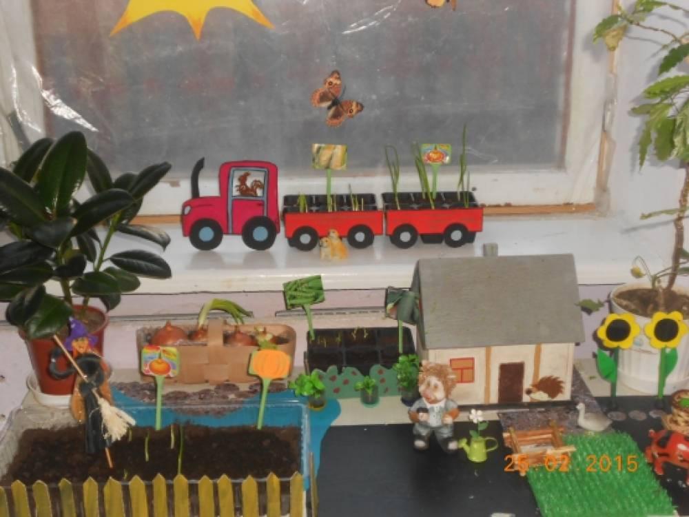 знакомство с землей в детском саду