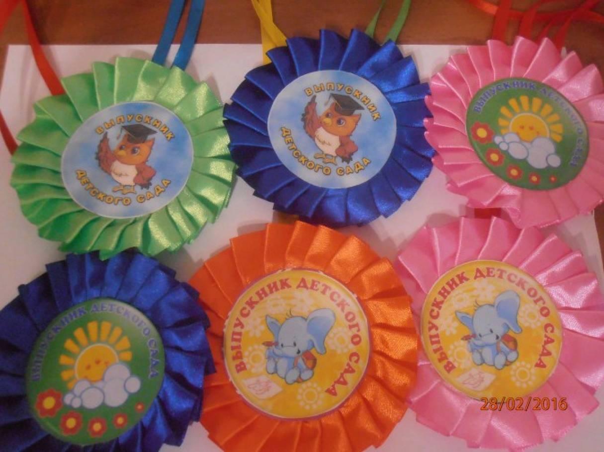 Папка Грамоты и медальки школьникам - Татьяна