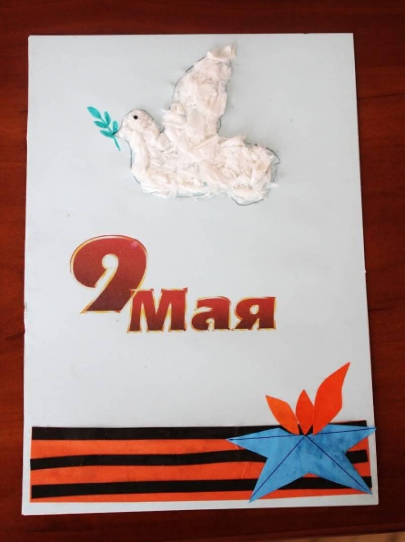 Животными домашними, открытки к 9 мая в начальной школе шаблоны