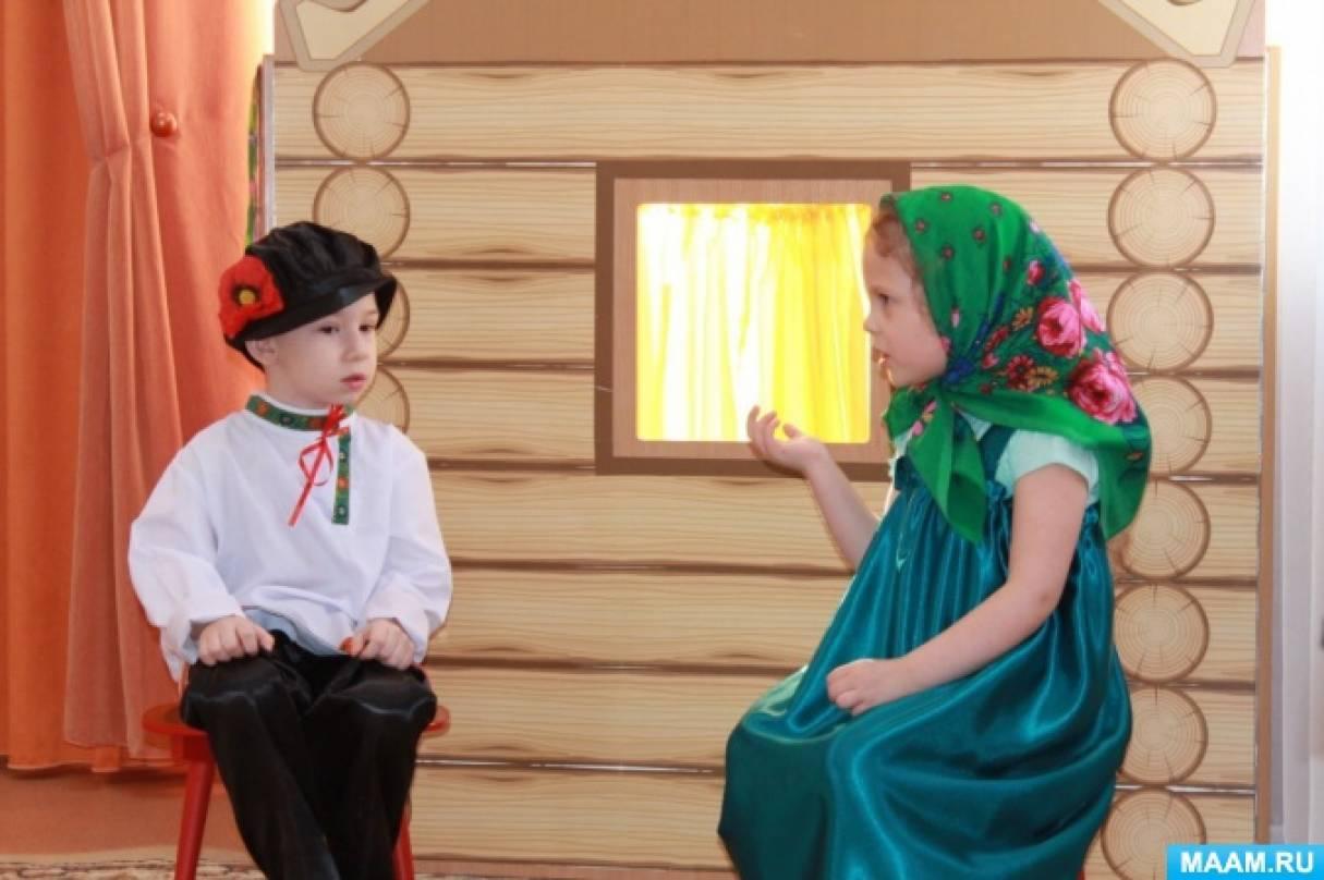 Театральная неделя. Сказка «Колобок» (на новый лад). Фотоотчет