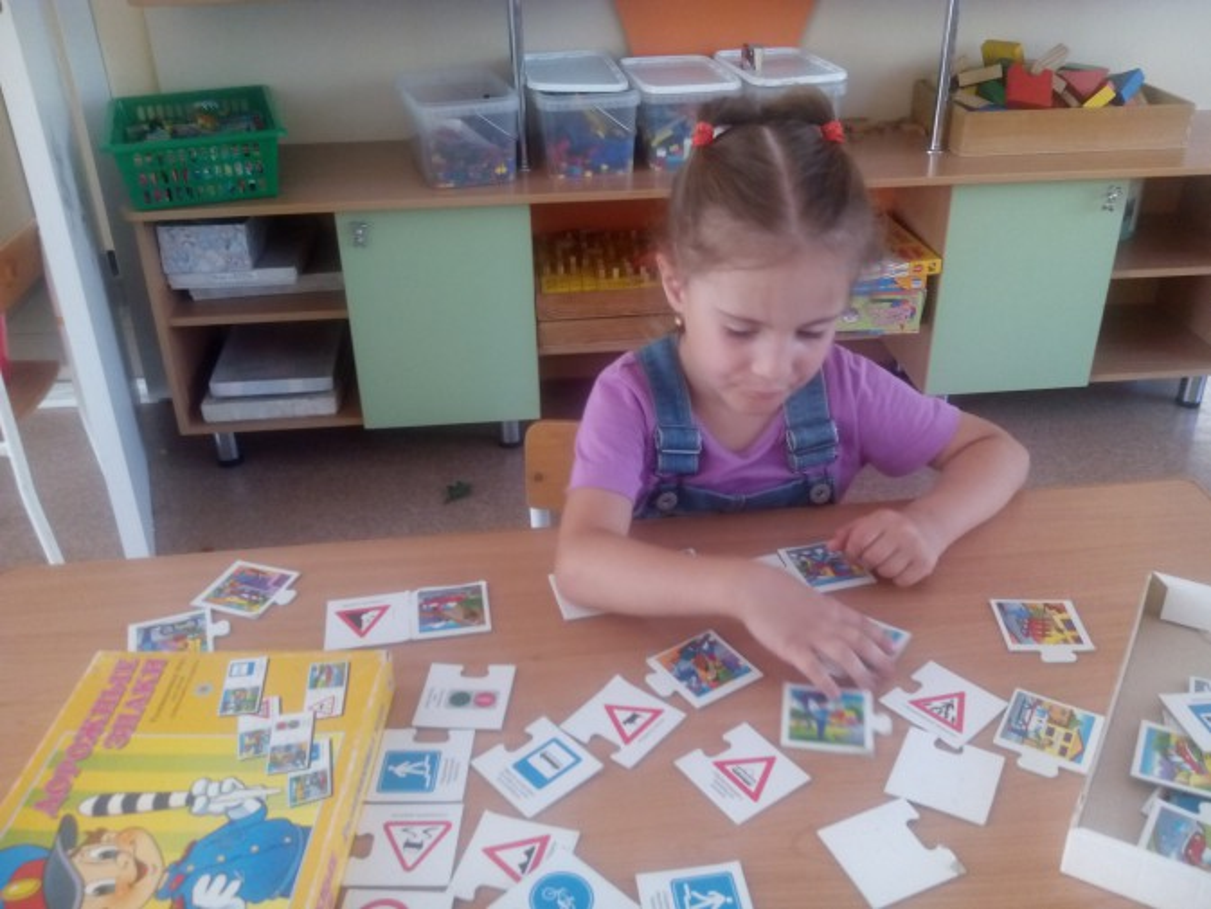 знакомства детей в игровой форме